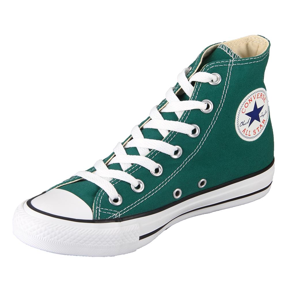 Neutral Green Hi Top Shoes